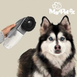 Aspirador de pelo de cão e gato portátil Shed Pal