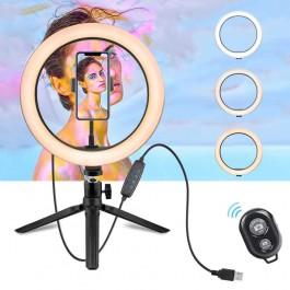Ring Light - Anel de luz LED 26cm ajustável